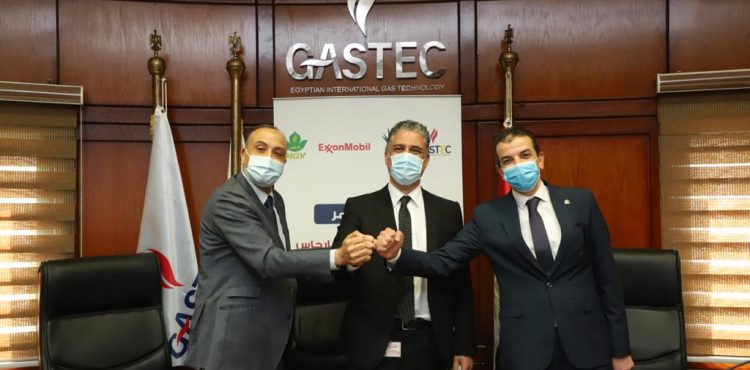 Gastec, Cargas, ExxonMobil Sign Protocol for Natural Gas Supply