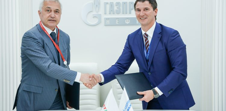 TATNEFT, Gazprom to Boost Oil Recovery Jointly
