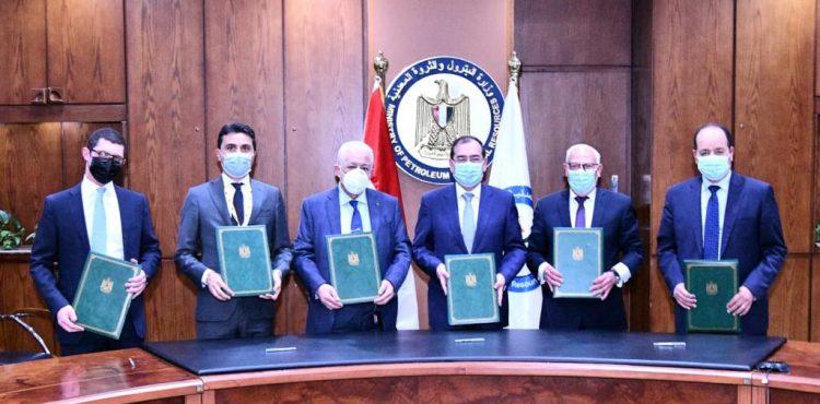 Petroleum, Education Sign Technical Education Cooperation Protocol