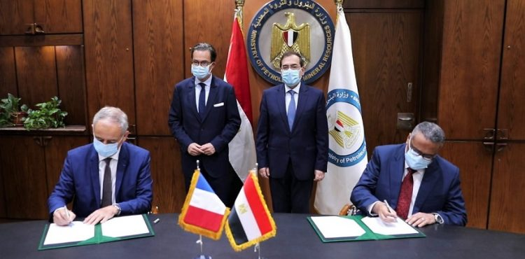Egypt, French Axens Ink Contract for Red Sea Petrochemicals Complex