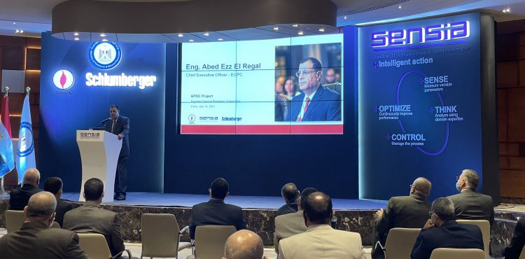 EGPC, Schlumberger – Sensia Inaugurates Egypt Production Digital Center