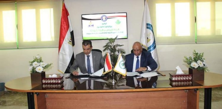 Petromaint, Cargas Sign Technical Support Protocol