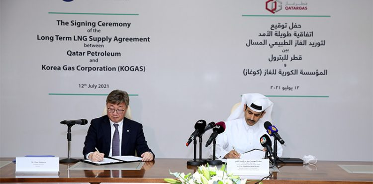 QP, KOGAS Ink 20-year SPA for LNG Supply