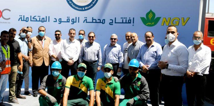 El Molla Inaugurates New Integrated Fuel Station in Alexandria