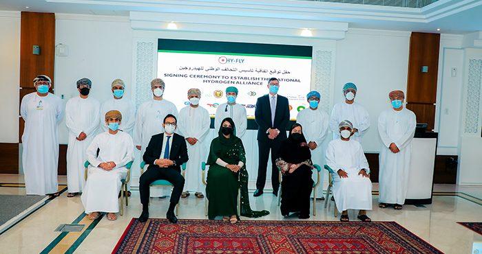 Oman Establishes National Alliance to Support Clean Hydrogen Deployment