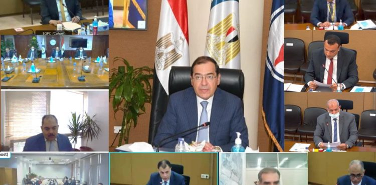Pharaonic Petroleum gas output reaches 162 bcf in FY 2020/21
