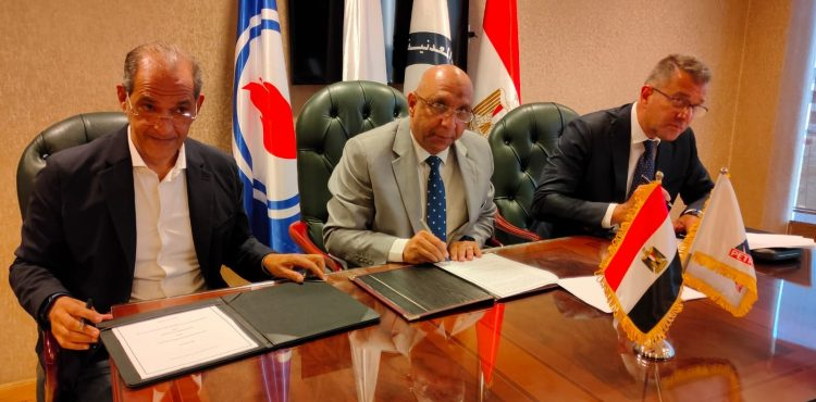 Petromaint, Drexel, PROGER Egypt Sign Cooperation Agreement