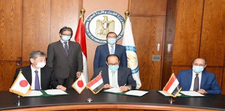Egypt, Japan Sign Blue Ammonia MoU