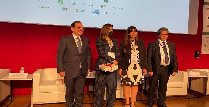 El Molla Participates in OMC Ministerial Panel