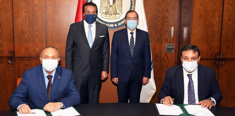 EMRA, NIOF Sign Cooperation Protocol