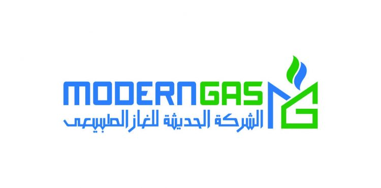 Modern Gas Launches New Logo