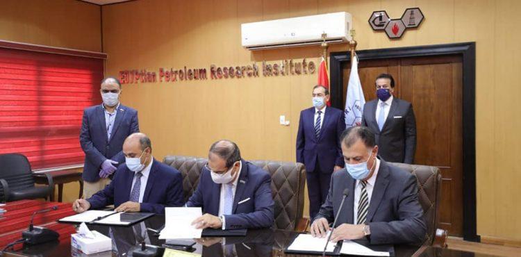 NCTU, EPRI, EGPC Sign Cooperation Protocol