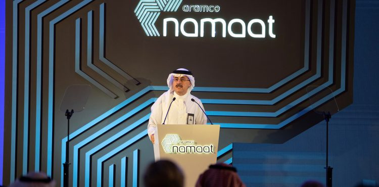 Aramco Signs 23 Agreements for Expanding Investment Program