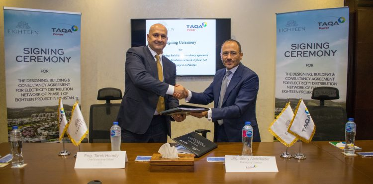 EIGHTEEN, TAQA Power Sign Long-term Agreement for Energy Solutions