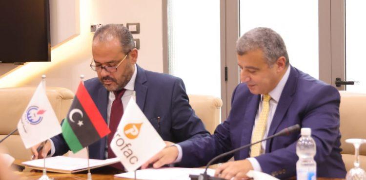 Libya Awards EPCC Contract to Petrofac