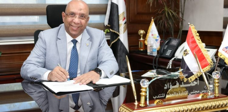 Petromaint Boosts Cooperation with Private Sector