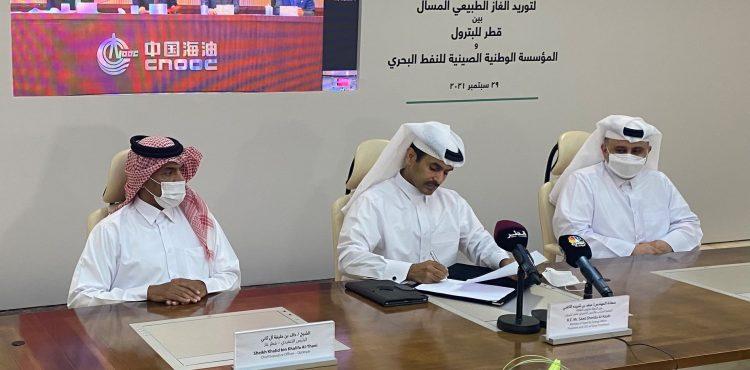 Qatar Petroleum, CNOOC Sign Major Liquefied Natural Gas Deal