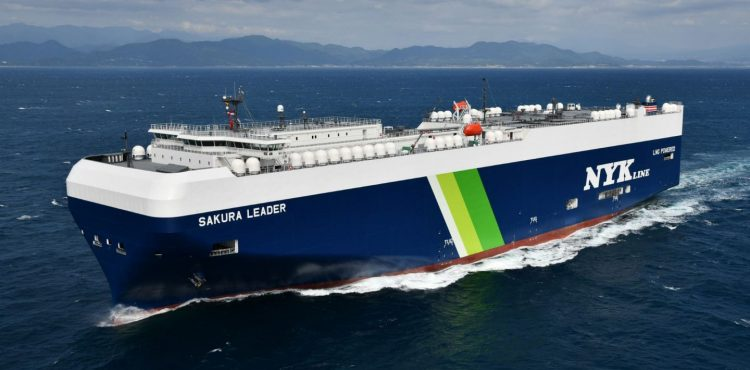 BP, NYK Line Sign MoU to Help Decarbonize Shipping, Heavy Industry