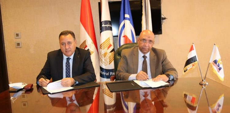 Petromaint, OGS Sign Cooperation Agreement