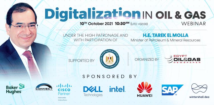 "El Molla to Participate in ""Digitalization in Oil and Gas"" Webinar"