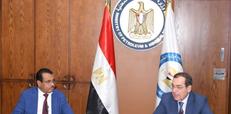 Egypt, Yemen Discuss Energy Cooperation in Bilateral Talks