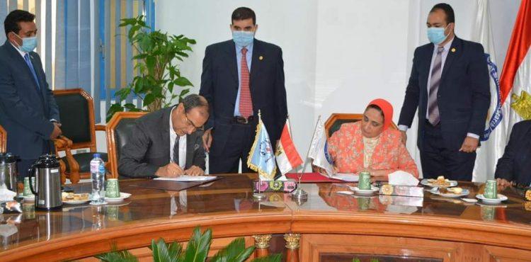 SRTA-City, EPRI Sign Cooperation Protocol